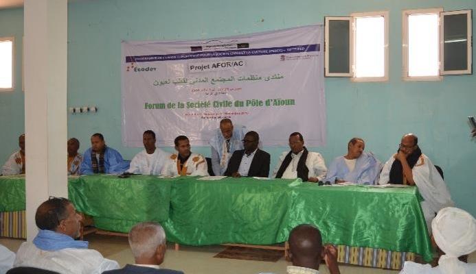 AFOR-AC organise un Forum des OB du Pôle d'Aïoun